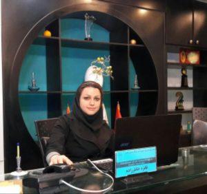 فائزه خانلرزاده کارشناس آموزش عکاسی دیحیتال گریم طراحی دوخت مجتمع فنی تهران نمایندگی انقلاب