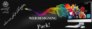 آموزش طراحی سایت مجتمع فنی تهران نمایندگی انقلاب html css js jquery ajax bootstrap less sass