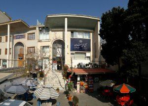 مجتمع فنی تهران نماب