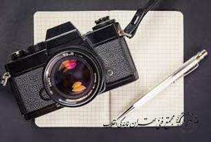 کلاس های آموزش عکاسی دیجیتال