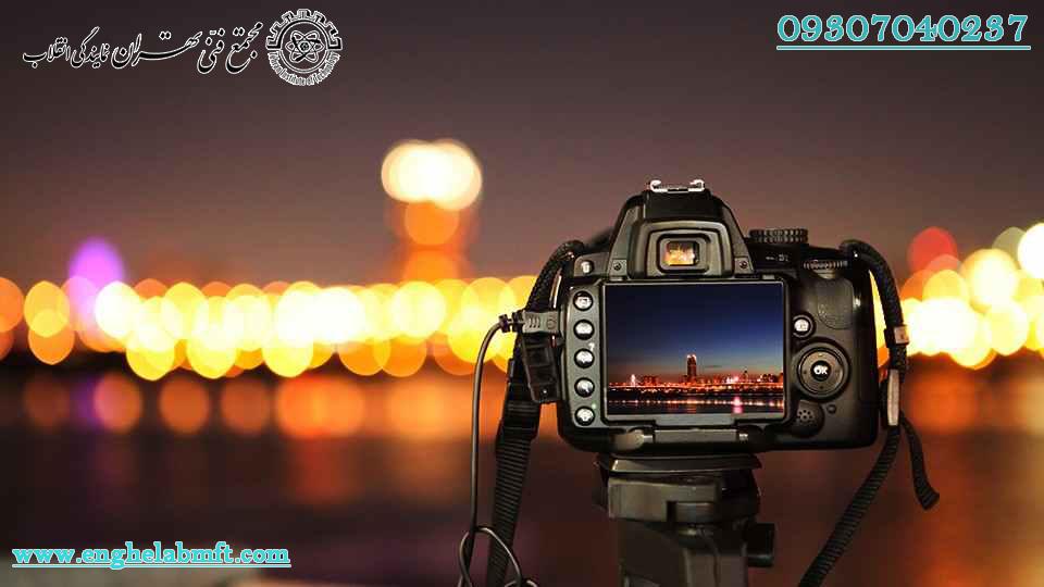 آموزش عکاسی دیجیتال پیشرفته