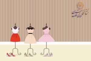 دوره های آموزش طراحی لباس