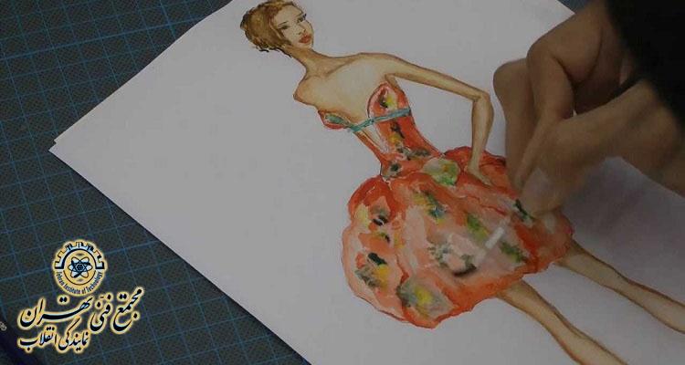 آموزش طراحی لباس زیبا