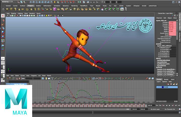 آموزش انیمیشن