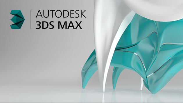 آموزش نرم افزار 3D Max به صورت حرفه ای