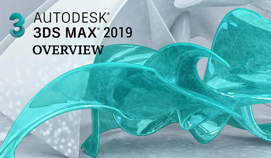 آموزش نرم افزار 3D Max تخصصی