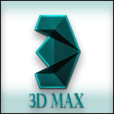 دوره های جدید آموزش نرم افزار 3D Max