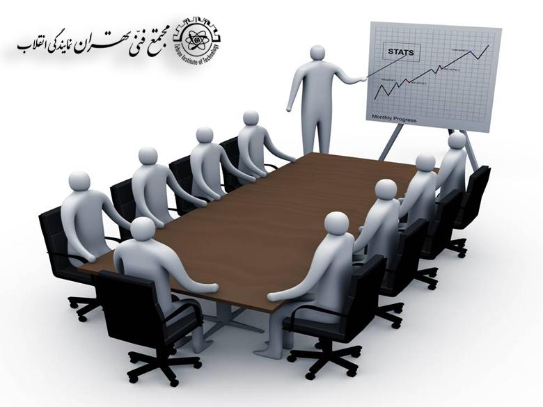 آموزش سازمانی مجتمع فنی تهران