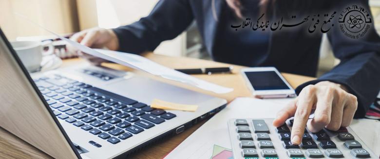 دوره آموزش حسابداری تخصصی