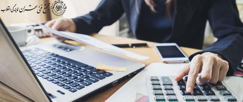 آموزش حسابداری برای علاقمندان