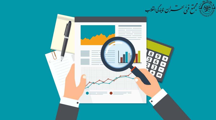 آموزش حسابداری در مجتمع فنی تهران