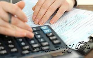 آموزش حسابداری مالی خدماتی