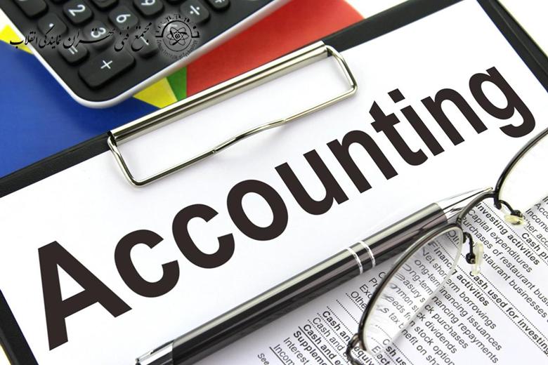 کلاس جامع آموزش حسابداری