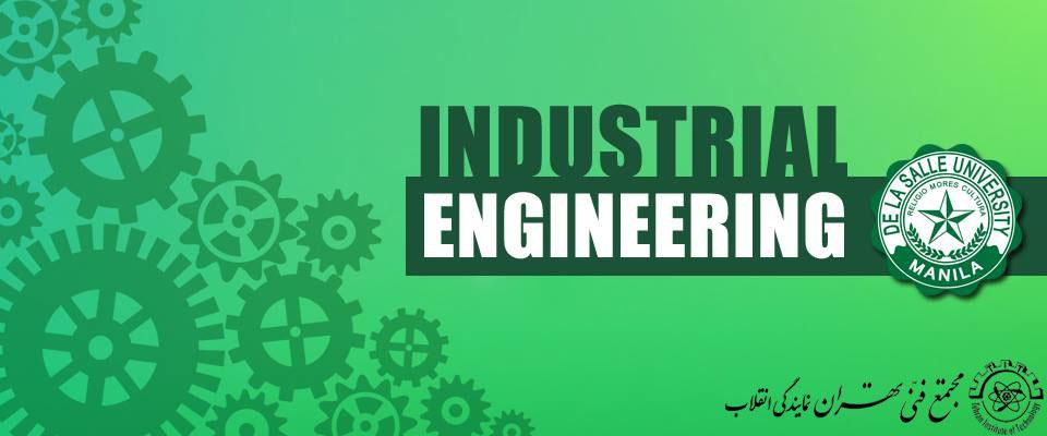 آموزش مهندسی صنایع با نرم افزار ام اس پی