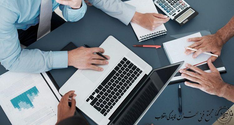 آموزش حسابداری حرفه ای