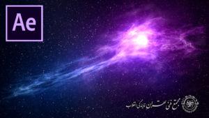 دوره های آموزشی مجتمع فنی تهران