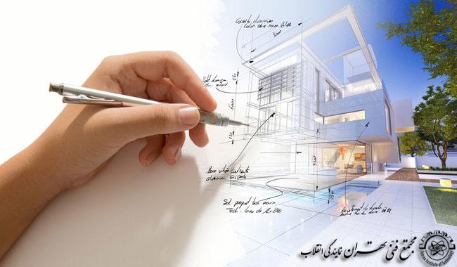 دوره های مجتمع فنی تهران تهران در سال جدید