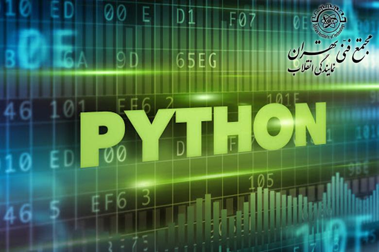 درباره زبان برنامه نویسی پایتون
