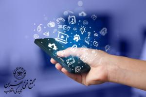 بهترین زبان های برنامه نویسی موبایل در سال ۲۰۲۰