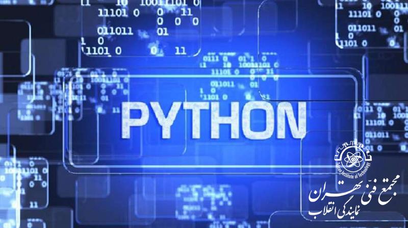 زبان برنامه نویسی پایتون چیست و چه ویژگی هایی دارد
