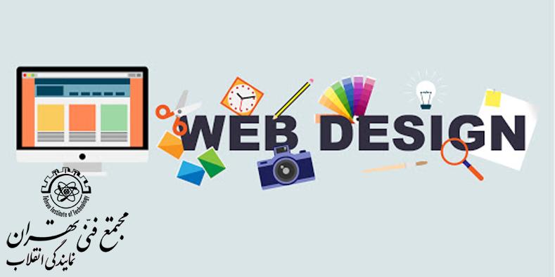مزایای طراحی وب