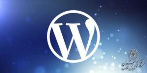 بازار کار طراحی سایت با وردپرس