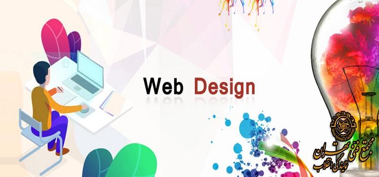 آموزش طراحی وب به صورت حرفه ای
