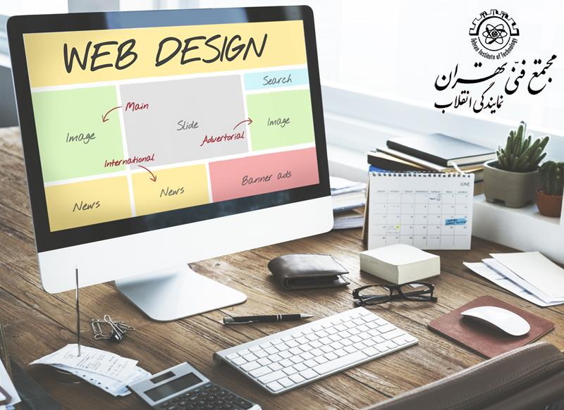 درآمد طراحی وب