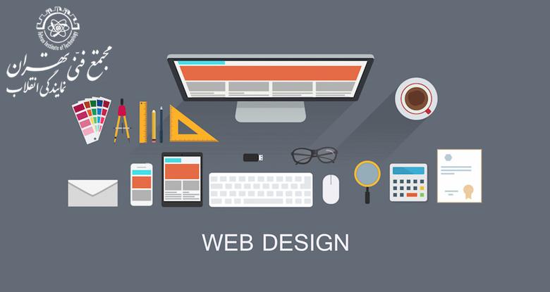 مزیت های طراحی وب