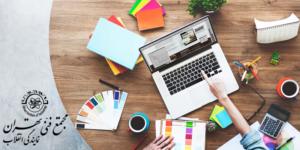 معرفی کامل شغل طراحی وب