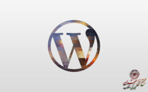 کلاس طراحی سایت با وردپرس