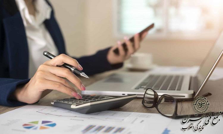 بازار کار شغل حسابداری در ایران
