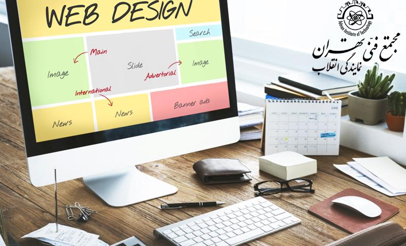 آموزش صفر تا صد طراحی سایت