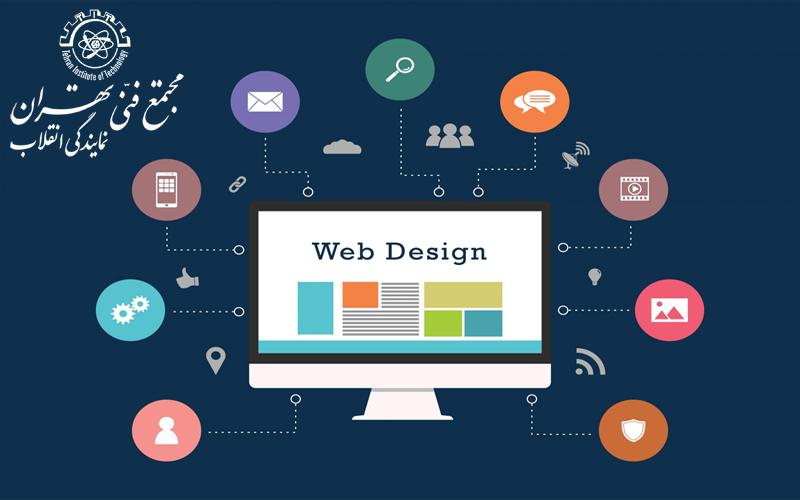 طراحی وب چه کاربردی دارد