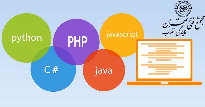 چگونه برنامه نویسی را شروع کنیم