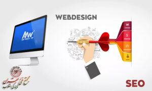 اهمیت سئو در طراحی وب