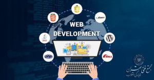 آموزش طراحی وب در تهران