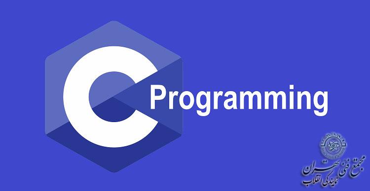آموزش زبان های برنامه نویسی مایکروسافت