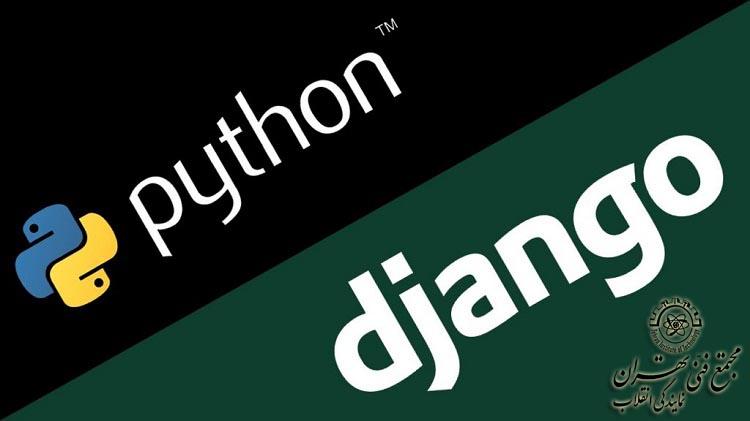 آموزش طراحی وب با پایتون
