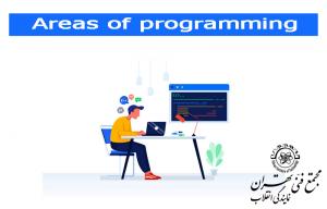 آموزش برنامه نویسی پیشرفته