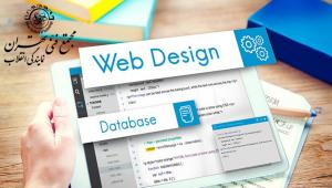 مراحل طراحی وب سایت