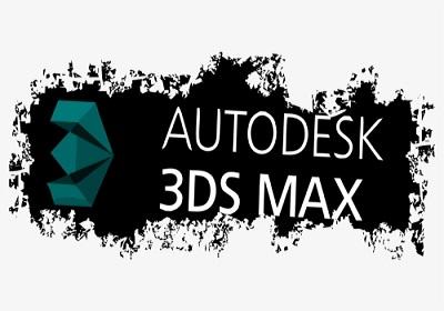 کاربرد نرم افزار 3d max