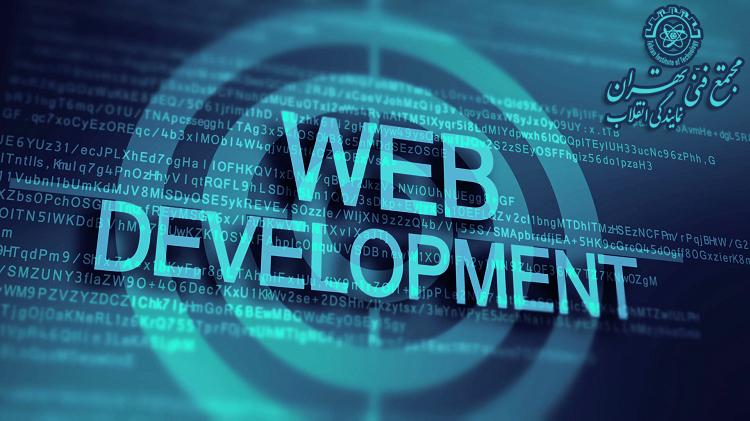 تاثیر یک وب سایت در گسترش کسب و کار