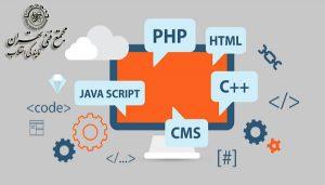 آموزش طراحی سایت اصولی