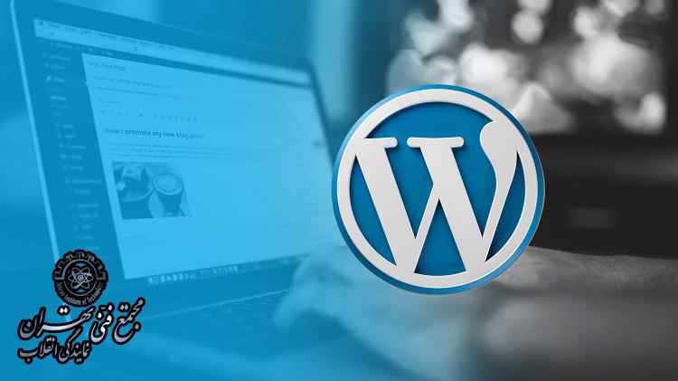 طراحی وب از مبتدی تا پیشرفته