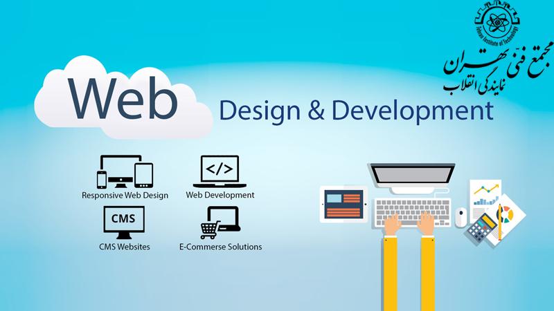 آموزش تخصصی طراحی وب با پایتون