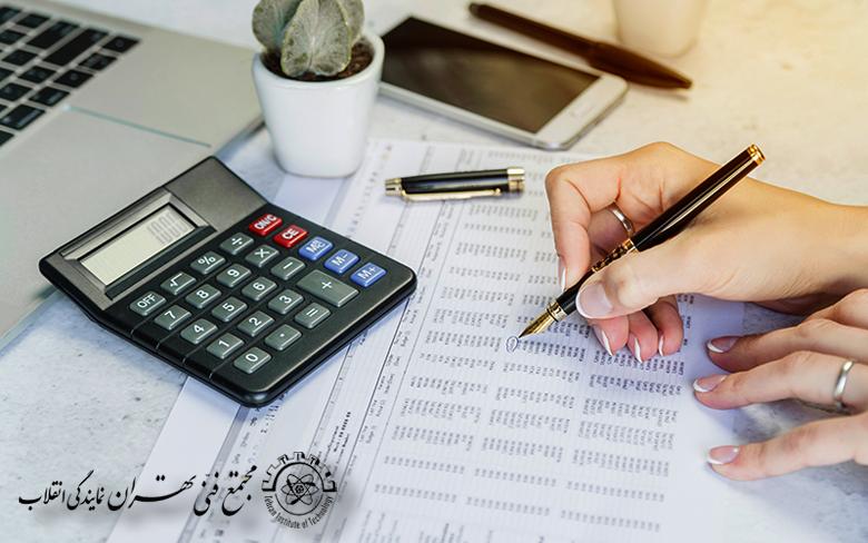 آموزشی حسابداری